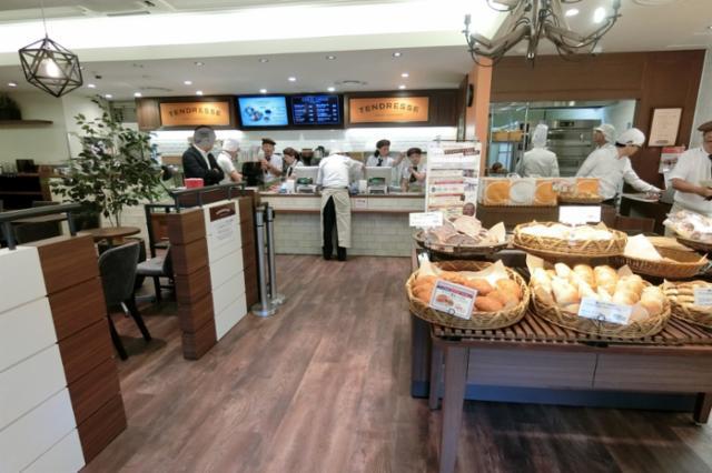 サンジェルマンタンドレス 田園調布店の画像・写真