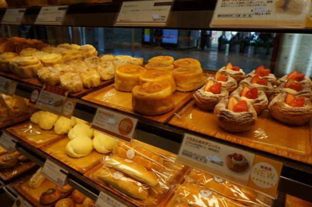 サンジェルマン 横浜高島屋店の画像・写真
